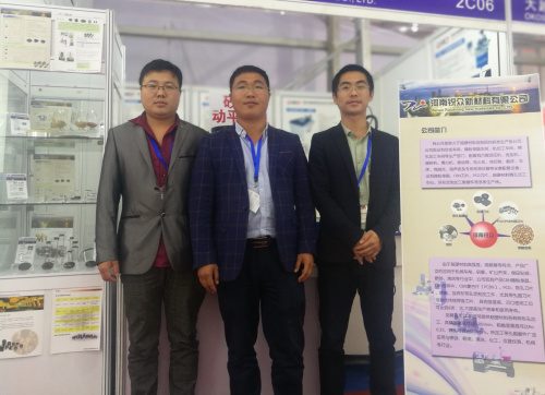 Our company participates in dongguan intelligence fair